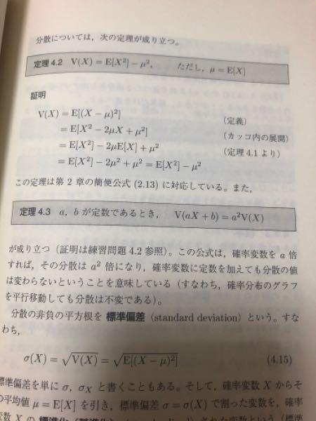 定理4.3の証明がわからないので、教えていただきたいです。