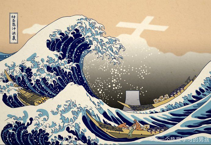 以下の共同通信の記事を読んで、下の質問にお答え下さい。 『中国、北斎の模倣画を削除せず 原発処理水「謝るべきは日本」 【北京共同】中国外務省の趙立堅副報道局長は28日、葛飾北斎の浮世絵を模倣した絵で東京電力福島第1原発の処理水放出問題を皮肉った自身のツイッター投稿について「絵は正当な民意と正義の声を反映している。日本政府は誤った決定を撤回し謝るべきだ」と正当化した。また、投稿が目立つように最上位に固定したと説明し、日本外務省の抗議や削除要請に応じない姿勢を示した。 趙氏は記者会見で「日本の誤った決定が先で、われわれの抗議が後だ。日本は悪いことをして、さらに他人に発言もさせないのか」と非難。中国だけでなく多くの国の人々が懸念と反対を表明していると強調した。』 ① 『中国外務省の趙立堅副報道局長は28日、葛飾北斎の浮世絵を模倣した絵で東京電力福島第1原発の処理水放出問題を皮肉った自身のツイッター投稿について「絵は正当な民意と正義の声を反映している。日本政府は誤った決定を撤回し謝るべきだ」と正当化した。』とは、至極当然の主張とは思いませんか? ② 『投稿が目立つように最上位に固定したと説明し、日本外務省の抗議や削除要請に応じない姿勢を示した。』とは、日本の外務省の圧力には屈しないとの言明ですか? ③ 『趙氏は記者会見で「日本の誤った決定が先で、われわれの抗議が後だ。日本は悪いことをして、さらに他人に発言もさせないのか」と非難。中国だけでなく多くの国の人々が懸念と反対を表明していると強調した。』とは、韓国やその他の多くの環太平洋諸国も反対を表明しているのでしょうか?