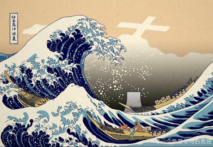 以下の共同通信の記事を読んで、下の質問にお答え下さい。 『中国、北斎の模倣画を削除せず 原発処理水「謝るべきは日本」 【北京共同】中国外務省の趙立堅副報道局長は28日、葛飾北斎の浮世絵を模倣した絵で東京電力福島第1原発の処理水放出問題を皮肉った自身のツイッター投稿について「絵は正当な民意と正義の声を反映している。日本政府は誤った決定を撤回し謝るべきだ」と正当化した。また、投稿が目立つように...