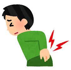 腰痛について教えて下さい 重たい物を持つと腰痛になります。 父親も腰痛持ちです。慢性的な腰痛になる前に予防策を教えて下さい 今からできる対策はないでしょうか
