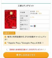 ラインモでの支払い方法はデビットカードでもできるみたいですが、これは使えますか?