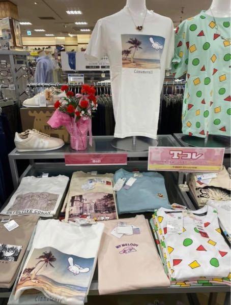 福岡のスーパーで質問です。 関西や首都圏にあるライフみたいな、服や日用品があるスーパーはありますか?