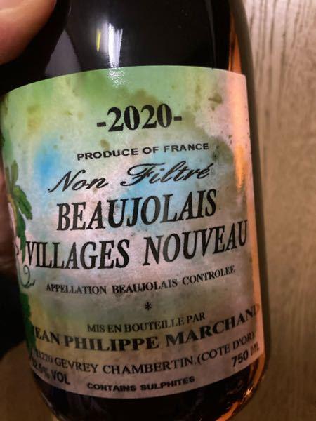 このワインどこのものか いつ発売されたものなのかわかりますでしょうか??