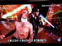 曲名の頭文字が「X」で、1980年代初頭にヒットした、日本でも有名な曲は何でしょうか? 2000年代のCMでも使われた曲なので、今でもわりと知られていると思います。