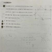 中学生数学です 解説お願いします