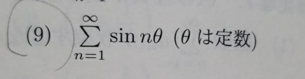 この問題の回答と途中式をお願いします
