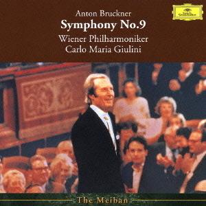 ベートーヴェンの交響曲の4楽章の構成とブルックナーのそれとは違うでしょうか。どのようにでしょうか。