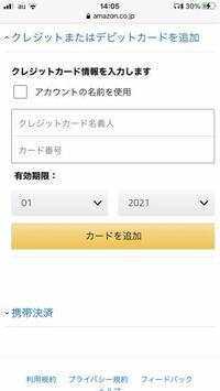 Amazon prime会員に登録してAmazonプライムビデオを視聴したいのですがクレジットカードか携帯決済支払いしか登録できないのでしょうか?個人的にはAmazonギフト券で支払いたいのですが・・・