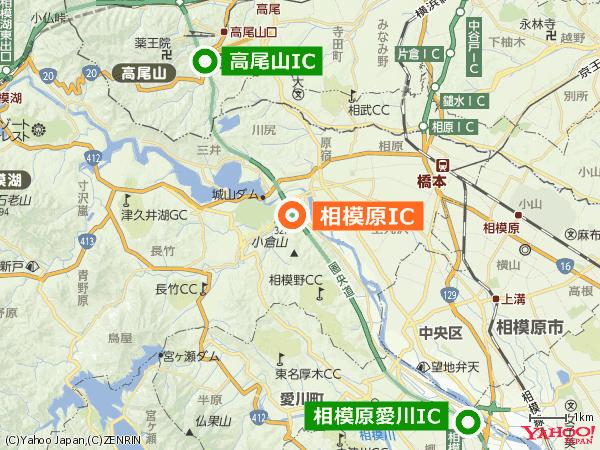 圏央道の相模原愛川ICと高尾山ICの間に「相模原IC」がありますが、何故ここだけ開設が遅れたのですか?