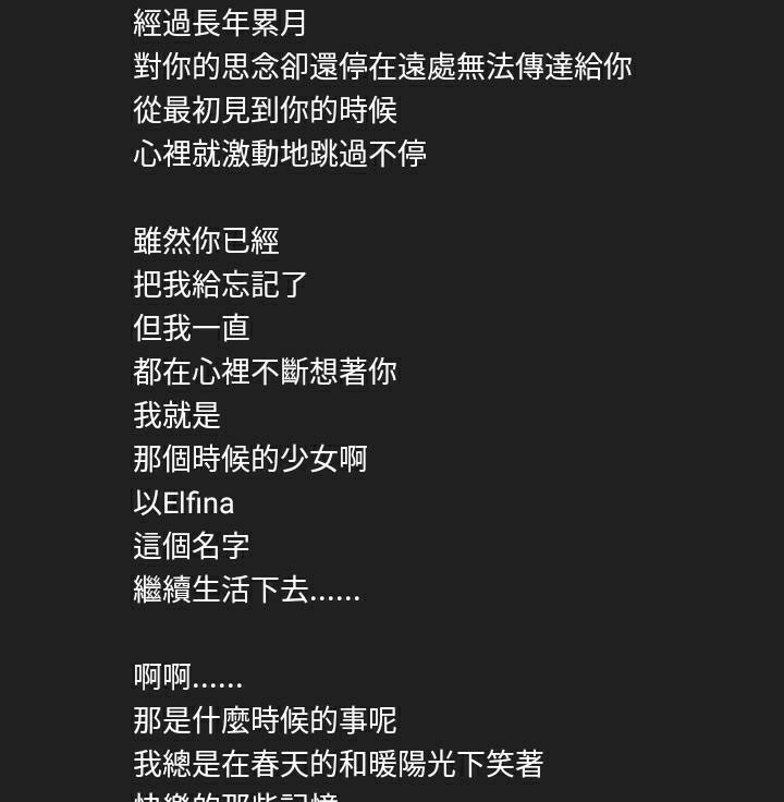 中国語?どういう意味ですか?