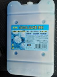 クーラーボックスに入れる保冷剤買ったのですが、どのくらい時間もちますか?