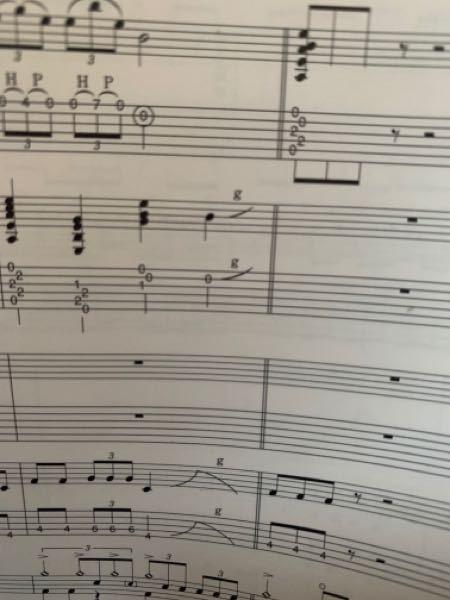 これってどうやって弾くんですか? 開放弦からグリッサンドは出来ないと思うのですが。