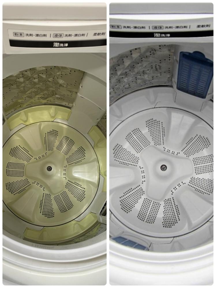洗濯機の底が黄色くなりました。よくあることですか?戻りますか?