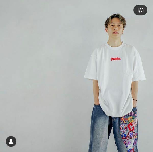 コムドットゆうたくんがきてるこのズボンってどこのやつでどの動画で紹介していたかわかりますか?