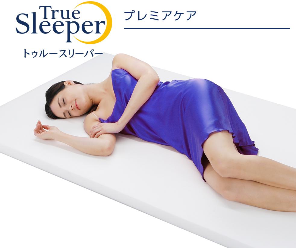 女子バレーの中田監督は選手にも「トュルースリーパー」を勧めているのでしょうか? 睡眠不足だと試合に勝てませんよね。