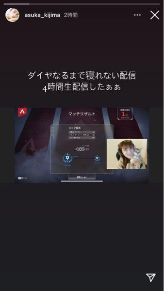 貴島明日香さんは何でゲーム配信しているのか教えてください。
