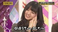 乃木坂46齋藤飛鳥ちゃんは いじられても、 何をやっても、 面白くて可愛いですよね?