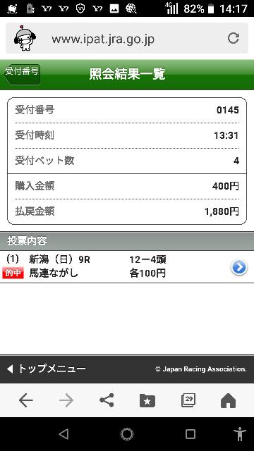 東京メイン 4―12.13 なにかいますか?