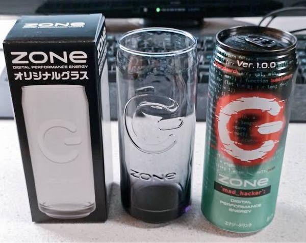 ZONEのエナジードリンクの限定グラスのキャンペーンはやってますか?