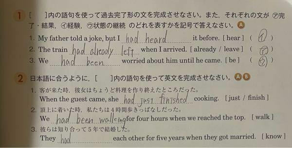 答え合わせお願いします。 最後の問題は、分かりませんでした、、。 一つ一つ丁寧にしっかり見てくれると幸いです、!