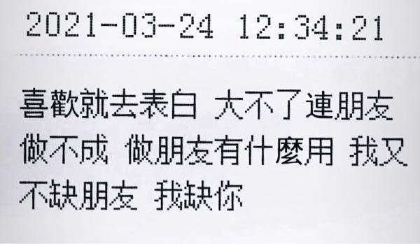 この文章を日本語に訳していただけると嬉しいです。翻訳機にかけても意味がよく分からない文章になります。