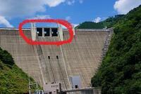 神奈川県にある宮ヶ瀬ダムというダムで、赤丸の部分から放流されることはないんですかね?(通常はその下にある二つの穴から放流)