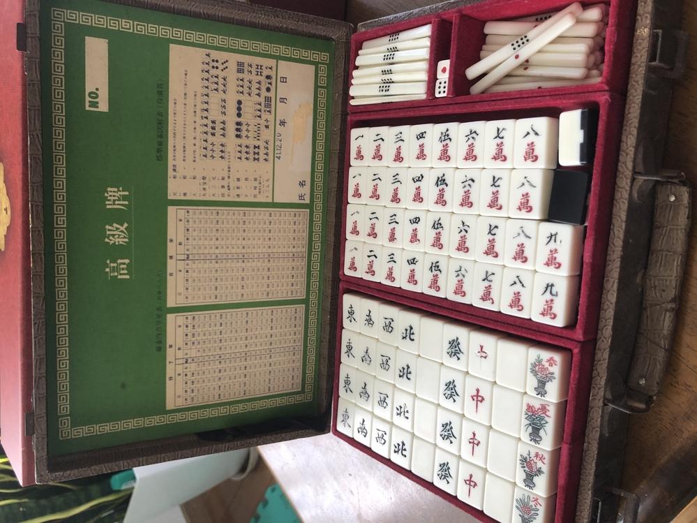 こちらの高級麻雀牌ですが商品名が分かる方いらっしゃいますでしょうか。 牌の特徴としては春夏秋冬と書かれた牌があり、裏面は黒になります。 またトランクケースに入っています。