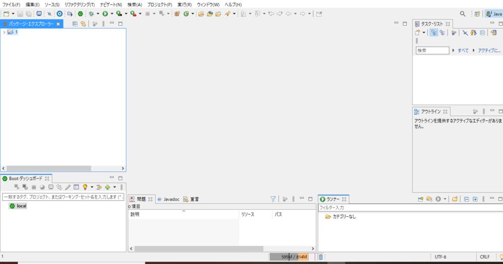 """windows10でeclipseでクラス作成押しても新規Javaクラスの画面が出てこないので クラス作成できません。 java version """"1.8.0_291""""です。 他に"""