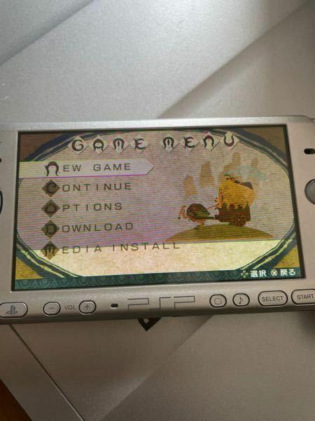 先日PSP3000を久々につけたところ、このような横線が出るようになりました。何か対処法を知っている方がいればお願いします。