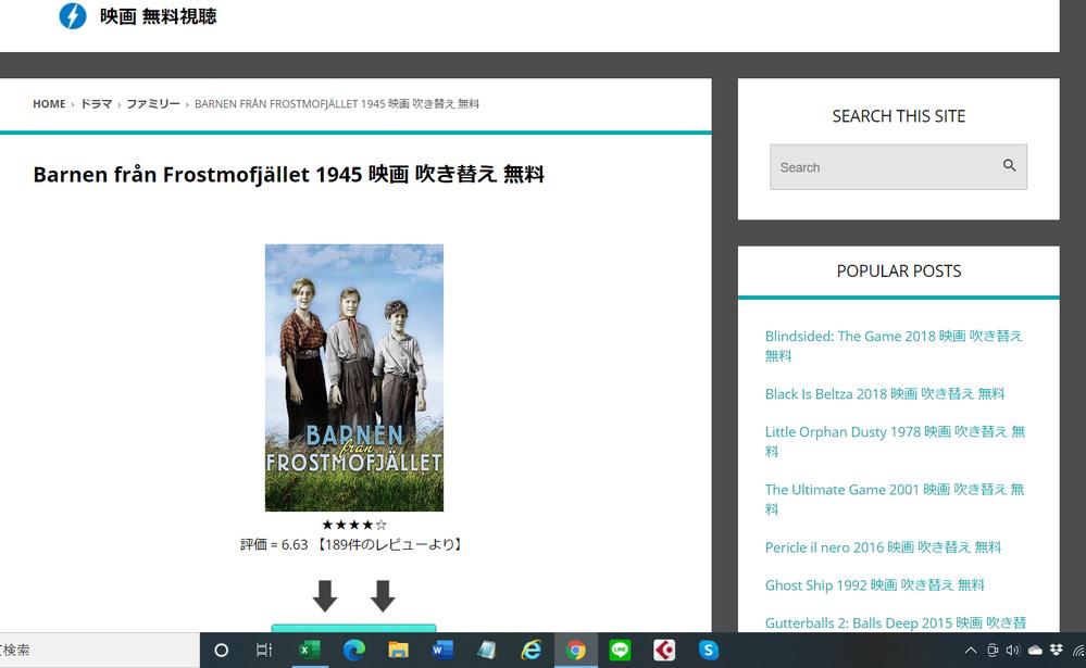 昔の映画で「雪わり草」という映画を見たくてさがしましたが、見つかりません。 探している中で、https://wunderwa.blogspot.com/ というところで、日本語版のものが見れるよ...
