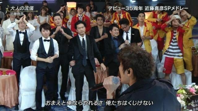 マッチ派あるいは気に入られていた ジャニーズメンバーと言ったら誰ですか? 気に入られてたメンバーなら 松岡金四郎さんと亀梨君は知ってますが他にはいますか?
