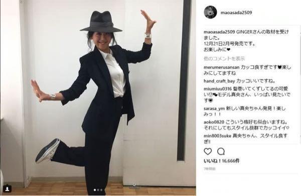 下の画像↓ですが、「なんか可愛いマイケル・ジャクソンだな?」と思ったら、よく見たら浅田真央さんでした(笑) 浅田真央さんが、なぜマイケルのような格好をしているのか、お分かりになる方、教えて下さい。