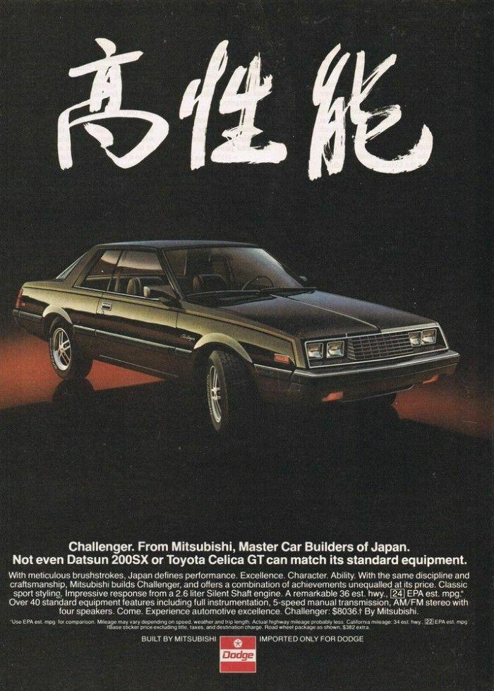 なぜ70年代80年代までは自動車メーカーてみんな独立していられたのですか。 ・・・・・・・・・・・・・・・・ 確かに80年代でもワーゲンとアウディ。プジョーとシトロエン。トヨタとダイハツ。フィアットとその愉快な仲間たち。 みたいなグループ化している自動車メーカーもありましたが。 ですが80年代までは日産は日産だったし。三菱は三菱だったし。イスズはイスズだったと思うのですが。 と質問したら。 当時