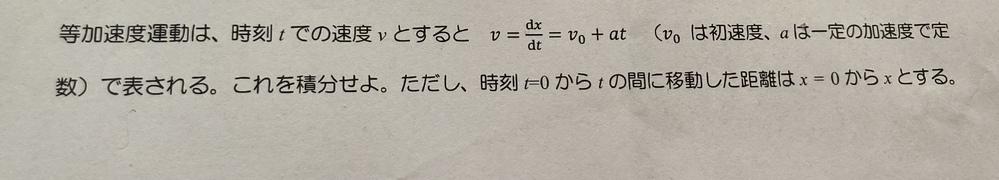 物理の問題です。解き方が全然わかりません。解説をしていただきたいです。よろしくお願いします。