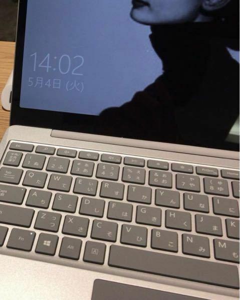 これと同じパソコンが知りたいです、 分かる方教えてください ♀️ ♀️