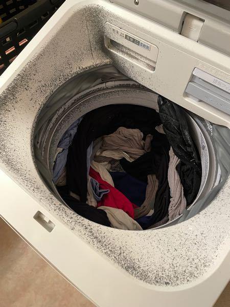いつも通り洗濯をしたら、洗濯機がこんなことになっていました。何が原因でしょうか?!触ると砂鉄のような砂がたくさんついています
