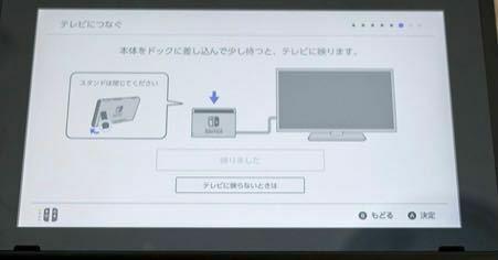 Switchの質問なんですがこのような初期設定の時はジョイコンでないと設定できないのですか?ジョイコンではなくプロコンでも初期設定することは可能ですか?