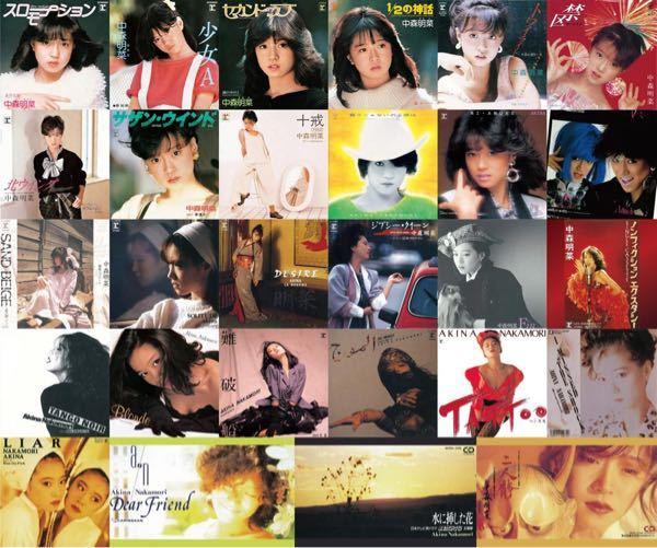 中森明菜さんの曲で、皆様のお好きなベスト3を教えてください。 . それから、皆様がお持ちの明菜さんグッズ(レコード、CD、DVD、ポスター、プロマイド、その他の明菜さんグッズ含む)で一番のお気に...
