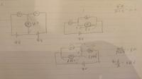 電験三種 理論 教えてください 左の15Ωのとこにかかっている電圧をしりたいのですが、重ね合わせの理で計算すると約7.34Vになります  でも答えは約8.7Vなんです  なぜ間違うのでしょう?