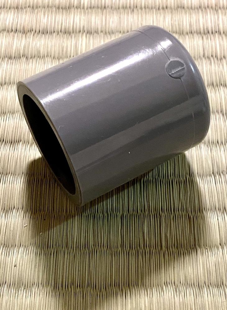 「30」「水」「KC(s?)」と書いてある灰色の筒状の蓋 これはなんですか?