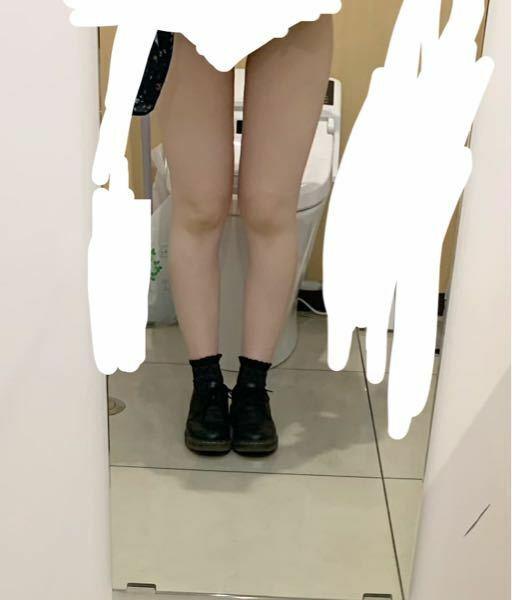 パッと見でこの脚は太い・やや太い・普通・やや細い・細いのどれに当てはまりますか?