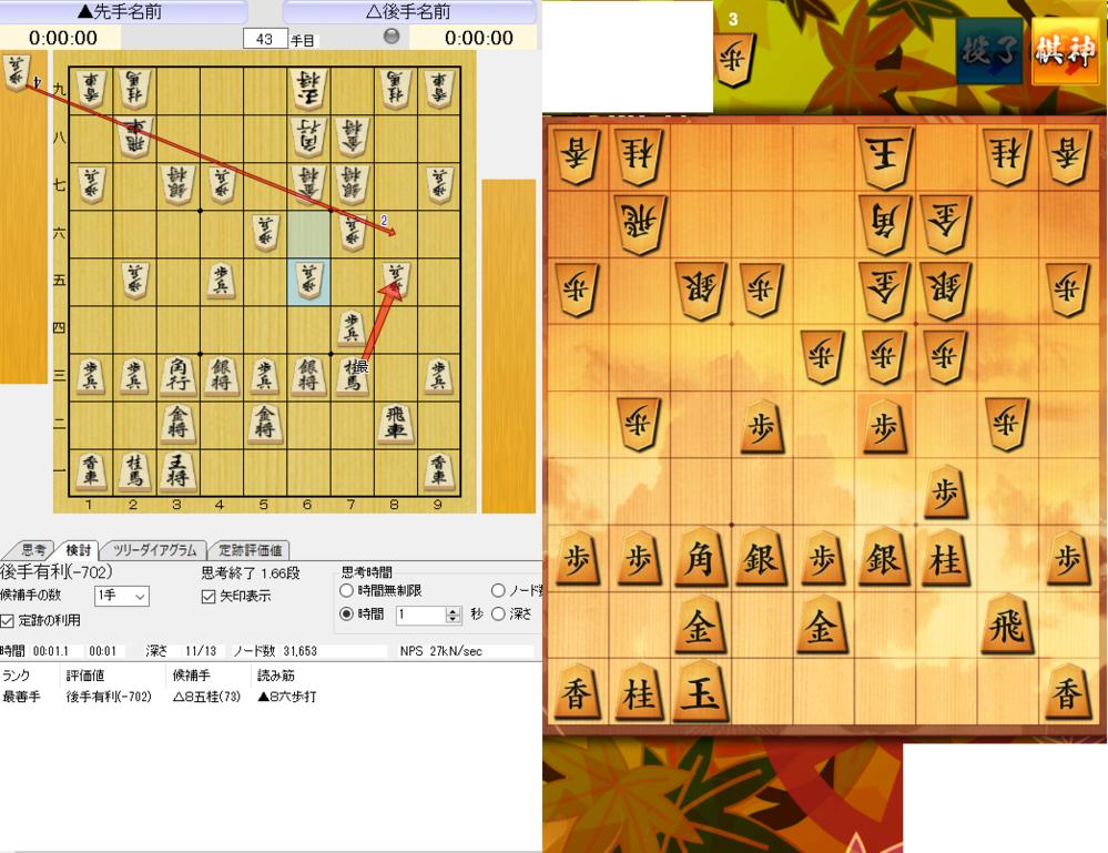 将棋ウォーズ3分2級、10分六段だと怪しまれますか? 10分はソフト指しです。2級は自分でやってます。 棋譜を見られるとバレますよね? なんとかばれないようにするには2段ぐらいまでにソフト指しでやめておいた方が良いですか?