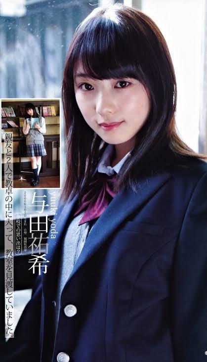 こどもの日が21歳の誕生日の乃木坂46の与田祐希ちゃんに似合いそうなコスプレって何だと思われますか?