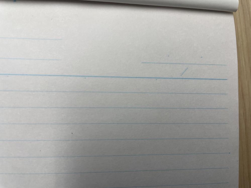 レポート用紙の右上のスラッシュにページ番号を書くのですか?