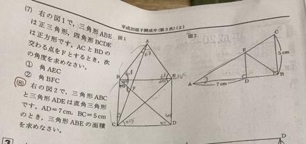 ○のついた問題の詳しい解説を、中学受験をする小学6年生に分かるようによろしくお願い致します。解答は17.5です