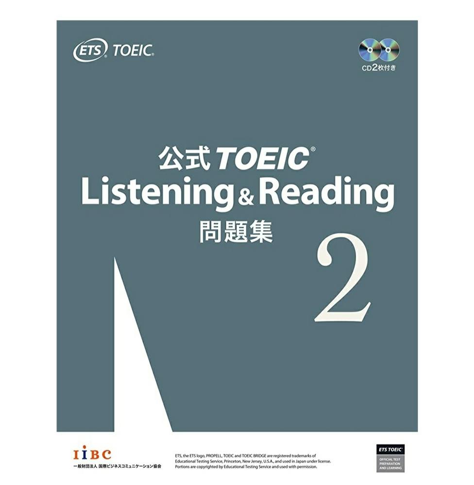 TOEICの公式問題集で↓のが1~7までありますが、それぞれ1冊で完結のものですか? それとも、1巻は大問1について、2巻は大問2について…みたいな感じですか?