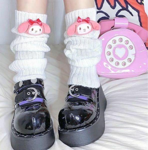 こういう足首につけてるみたいな靴下(?)なんていうんでしょうか? 欲しいんですがなんて検索したらでてきますか?