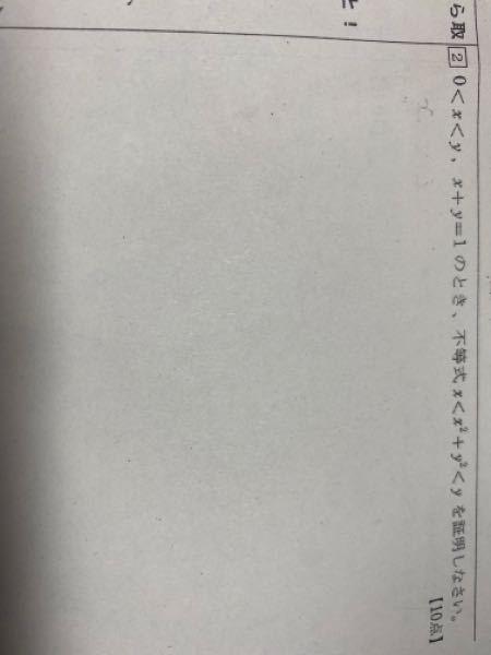 ◯数学II 問い代 ⬜︎ 2 この問いの答えをお願いします。