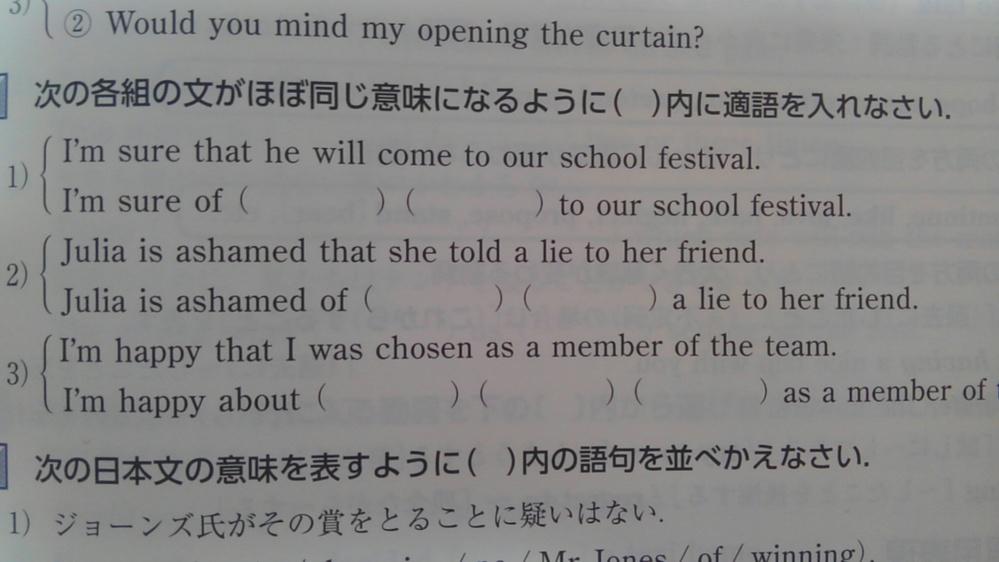 英語 次の問題をお願いします。