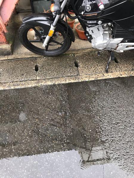 この場所でこの停め方って駐車違反になりますか?